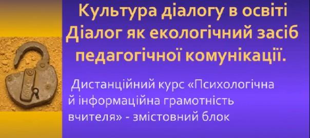 korka1
